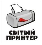 Logo-name-e1441213552771