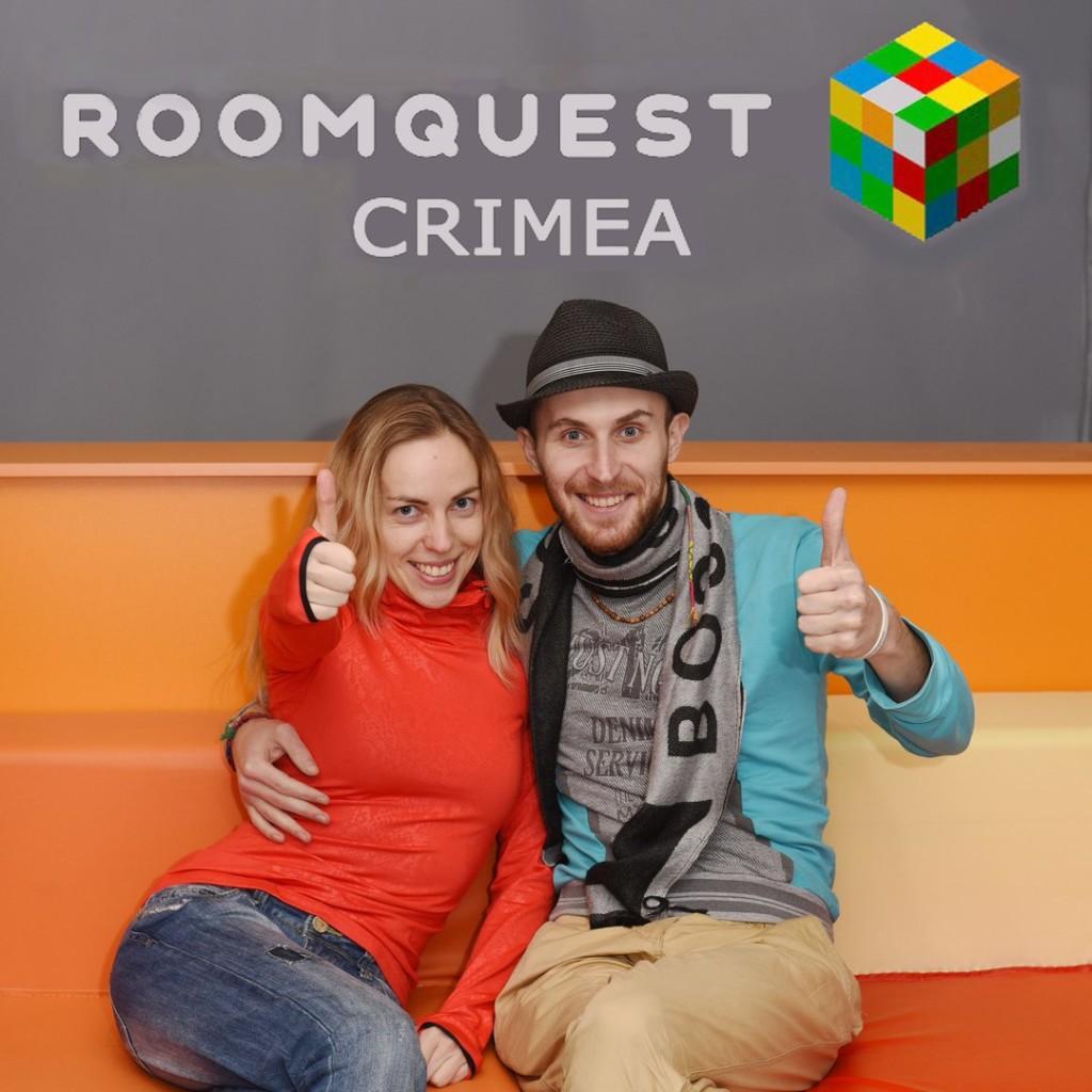 Just Game в RoomQuest